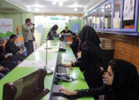 تعرفه ثبت نام کارفرمایان وزارت کار در دفاتر پیشخوان تصویب گردید