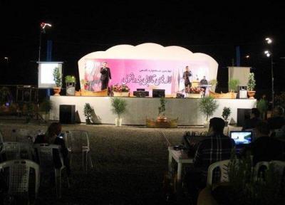 چهارمین جشنواره گلدهی لاله های تالابی شروع به کار کرد