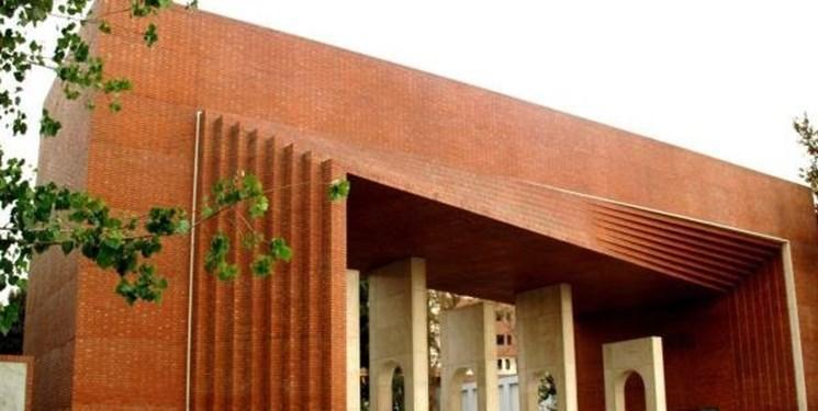 واگذاری خدمات رفاهی و خوابگاه های دانشجویی دانشگاه شریف به بخش خصوصی