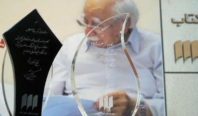 فراخوان جایزه دکتر فتح الله مجتبایی