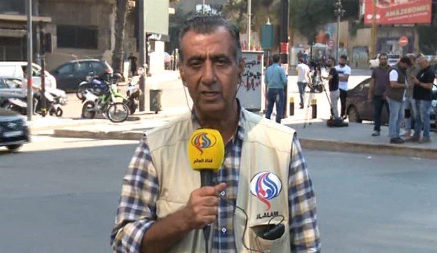 روایت دوربین العالم از پانزدهمین روز از اعتراضات لبنان