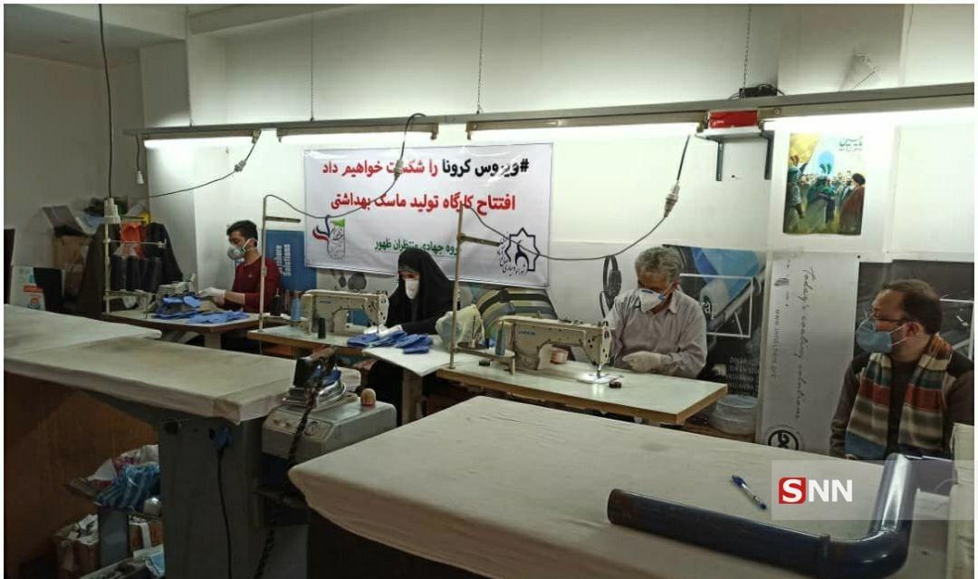 گروه جهادی منتظران ظهور تولیدات بهداشتی را به روزانه 3000 عدد افزایش داد